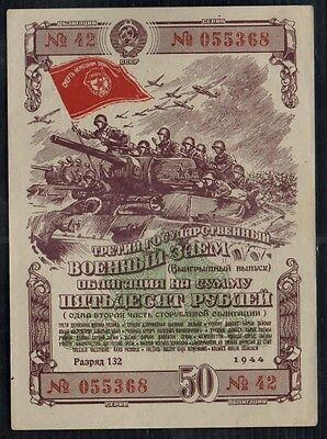 1944 WWII 50 RUBLES Russia Share Certificates Bonds Paper money Rare Collection