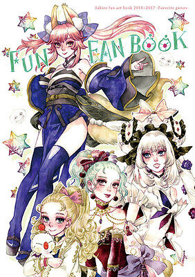 sakizo doujinshi FUN FAN BOOK feat Final Fantasy Fate z1