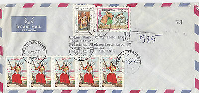 Afghanistan to Finland registered air mail cover 1981 Kaboul