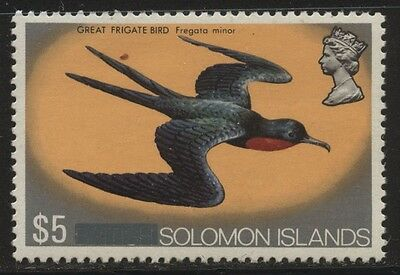 Solomon Islands 1975 Overprinted Birds & Fish set Sc# 296-311 NH