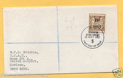 NIUE 1967 25c DECIMAL Currency FIRST DAY Cover (ROUGH PERFORATION 11 (Line Perf)