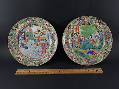 """Very Fine Pair Antique 19th C Chinese Export Famille Rose Mandarin Plates 7 3/4"""""""