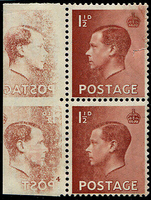 1½d, SG 459  SPECTACULAR 'REVERSE' OFFSET VARIETY ON FRONT OF SHEET MARGIN  on