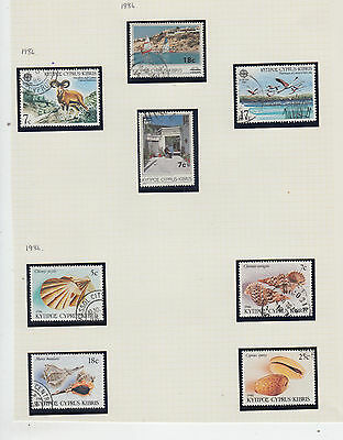A very nice Cypriot 1986 mixed group of issues