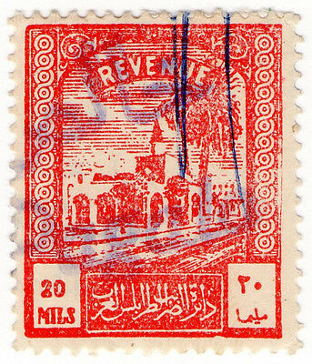(I.B) BOIC (Tripolitania) Revenue : Duty Stamp 20m