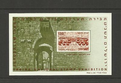 Israel ~ 1968 Tabira Stamp Exhibition ~ I£ 1  ( Mint Mnh )