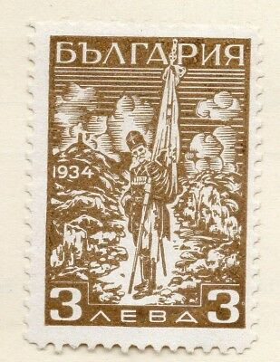 Bulgaria 1929 Early Issue Fine Mint Hinged 3L. 130382