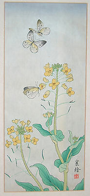 Vintage Japanese Woodblock Print Butterflies and Yellow Flowers - Signed