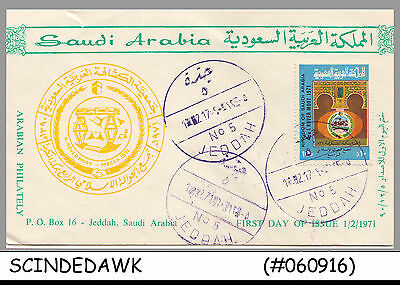 SAUDI ARABIA - 1971 4th ROVER MOOT / SCOUT - FDC