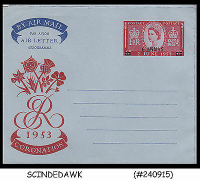 KUWAIT - 1953 6a QEII CORONATION AIR MAIL AEROGAMME - MINT