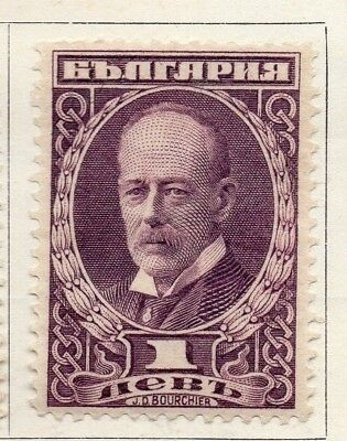 Bulgaria 1922 Early Issue Fine Mint Hinged 1L. 130680