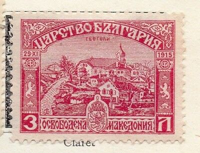 Bulgaria 1917 Early Issue Fine Mint Hinged 3L. 130739