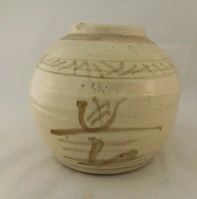 Antique  Ming  / Qing Dynasty  SIGNED STONEWARE  GINGER JAR  / TEA JAR