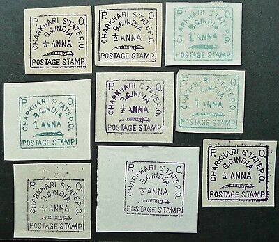 Charkhari India Feud States Selection Of 9 Early Stamps - Mlh - See!