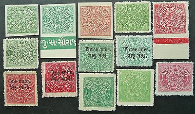 Soruth India Feud States Selection Of 13 Perf & Imperf Stamps - Mlh - See!