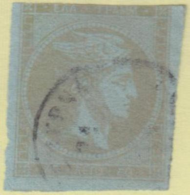 Greece #42a used 40L large Hermes head with numerals coarse print 1872 cv $70