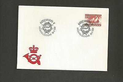 DENMARK - 1982 The 350th Anniversary of Customs Service - FDC