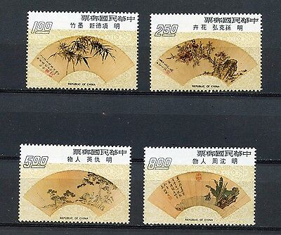 "Republic of China 1973 Scott # 1841-1844 ""Painted Fans Ming Dynasty"""