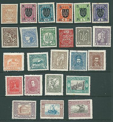 UKRAINE - Early collection of Independence stamps 1918-1921
