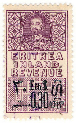 (I.B) BOIC (Eritrea) Revenue : Duty Stamp 0.30