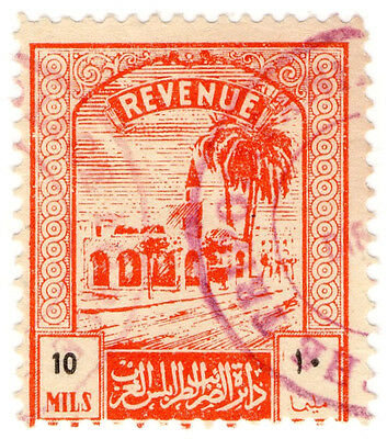 (I.B) BOIC (Tripolitania) Revenue : Duty Stamp 10m