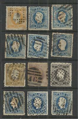 (W46) Portugal – 1867-70 Curved Labels PERF Used Selection