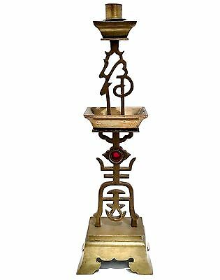 "16"" Tall Single Old Brass Candlestick Candle Holder Vintage Antique Home Garden"