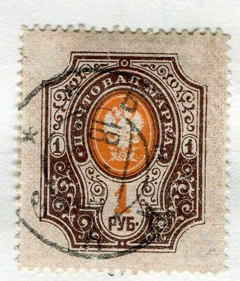 RUSSIA;  1889 early classic Horz. Laid paper issue used 1r. value