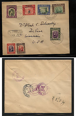 North  Borneo and Sarawak  stamps n regsitered cover to US  1948     KEL 0424