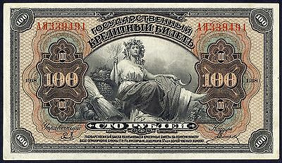 RUSSIA  100 rubles 1918   SUP / EF
