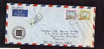KUWAIT.1984.COVER.REGISTERED.AHMADI-BOURNEMOUTH.2xDIFF'T SIEF PALACE STAMPS.