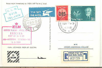 Israel 1960 KLM Electra first flight picture postcard
