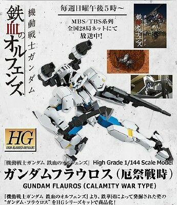 P Bandai Iron-Blooded Orphans HG 1/144 GUNDAM FLAUROS CALAMITY WAR Type Kit