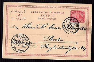 1894 EGYPT POSTCARD POST CARD STAMPS Rare Collection