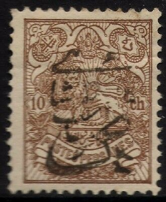 PERSIA  STAMP Rare Collection