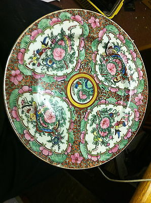 Signed Chinese Famille Rose plate 10.5 inch Free UK Post