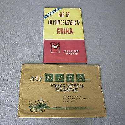 """1983 Map of The People's Republic Of China Original Sleeve 30"""" tall x 42"""" wide"""