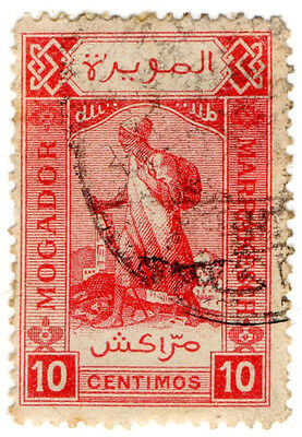 (I.B-CK) Spanish Morocco Local Post : Mogador - Marrakesch 10c