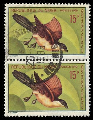 """NIGER 235 (Mi275) - African Birds """"Senegalese Coucal"""" 1971 Print (pf49584)"""