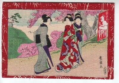 "Tuck - ""Real Japanese"" Series - Bamboo Finish - Japanese Women in the Garden"