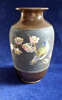 Large Bretby art pottery lustre vase with bird & blossom ##gaASH74BS