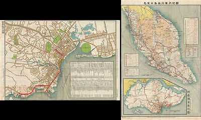 1938 Map of Singapore City and the Malay Peninsula