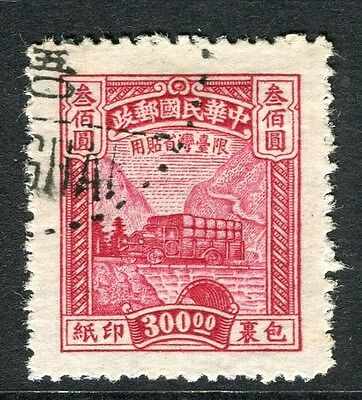 TAIWAN;   1948 early Parcel Post issue fine used $300 value
