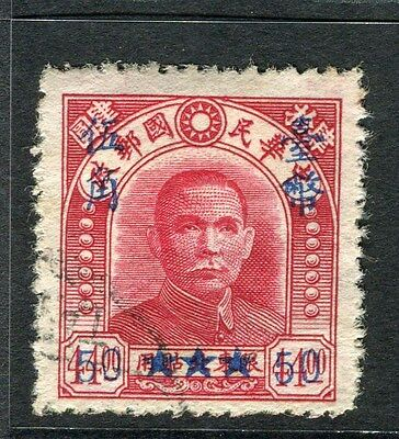 TAIWAN;   1949 Sun Yat Sen $44, Star surcharged issue 50c. used value