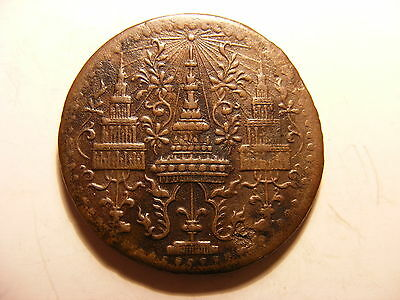 Thailand 1/2 Fuang, 1/16 Baht = 1 Sik, 1865, Good VF, Y#2