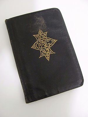 Vintage 1934 New Ritual of the Order of the EASTERN STAR Grand Chapter Book
