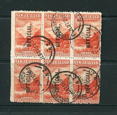 5/- First Pictorial Official block of 6 Superb Exhibition Piece