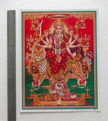 """DURGA MAA - POSTER (High Quality Golden Effect Glossy Paper) ~ (Size: 9""""x11"""")"""