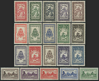 CAMBODGE N°22/41* Royaume, 1955,  CAMBODIA SC #18-37 MH/MLH