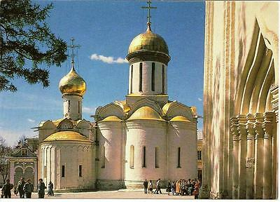 Moscow - The Trinity Cathedral with Nikonovsky Chapel - unposted Postcard